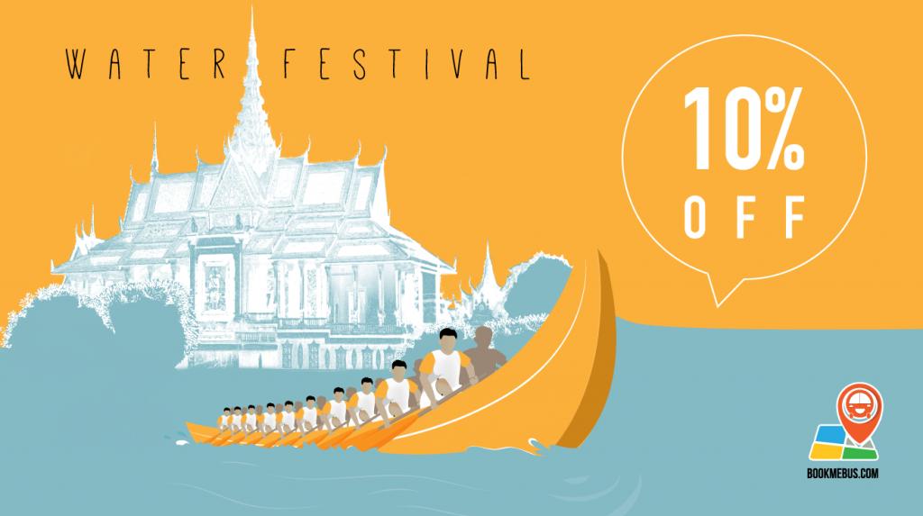 water festival 2016