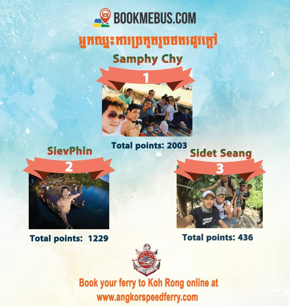 BookMeBus Summer Holiday