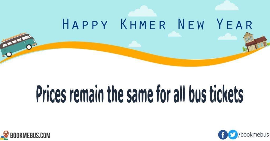 Khmer New Year 2017